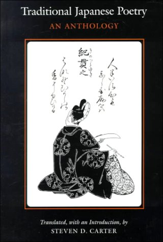 Traditional Japanese Poetry An Anthology  1991 edition cover