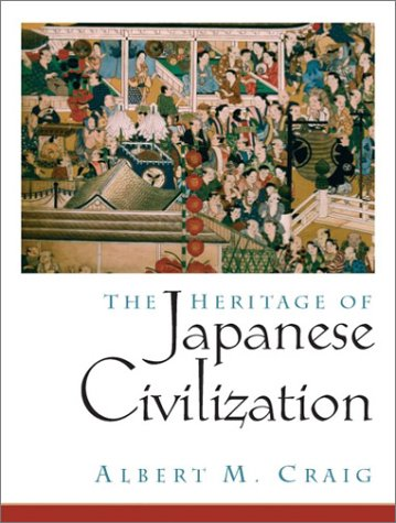 Heritage of Japanese Civilization   2003 9780135766125 Front Cover