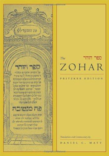 Zohar   2007 edition cover