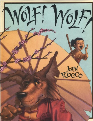 Wolf! Wolf!   2007 edition cover