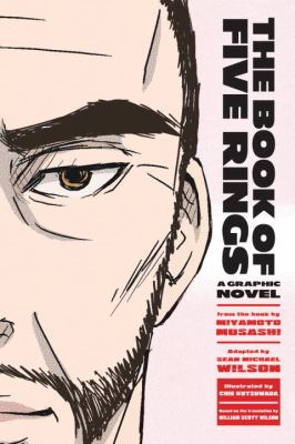 Book of Five Rings A Graphic Novel  2012 edition cover