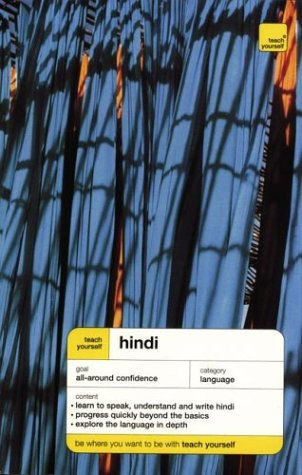Teach Yourself Hindi Complete Course   2003 edition cover