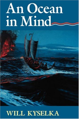 Ocean in Mind  N/A edition cover