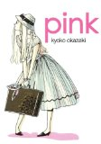 Pink   2013 edition cover