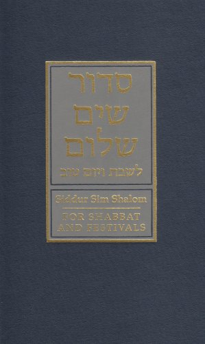 Siddur Sim Shalom for Shabbat and Festivals 1st (Revised) edition cover