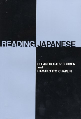 Reading Japanese  N/A edition cover