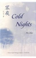 Cold Nights  N/A edition cover