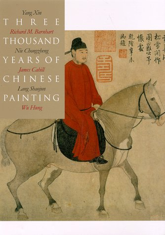 Three Thousand Years of Chinese Painting   1997 edition cover
