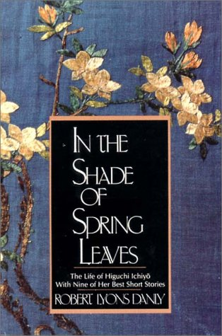 In the Shade of Spring Leaves The Life and Writings of Higuchi Ichiyo, with Nine of Her Best Short Stories  1992 edition cover
