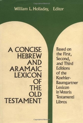 Concise Hebrew and Aramaic Lexicon of the Old Testament   1972 edition cover