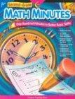 Math Minutes Grade 2  2002 edition cover