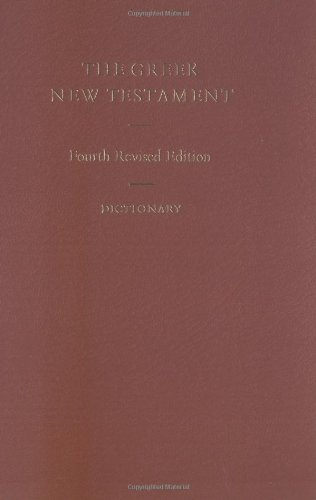 Greek New Testament  4th 2001 edition cover