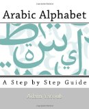 Arabic Alphabet  Large Type  9781493719136 Front Cover