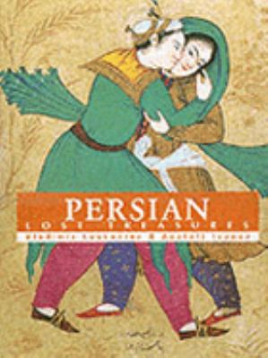 Persian Lost Treasure  2003 edition cover