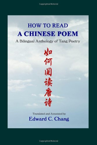 How to Read a Chinese Poem A Bilingual Anthology of Tang Poetry N/A edition cover