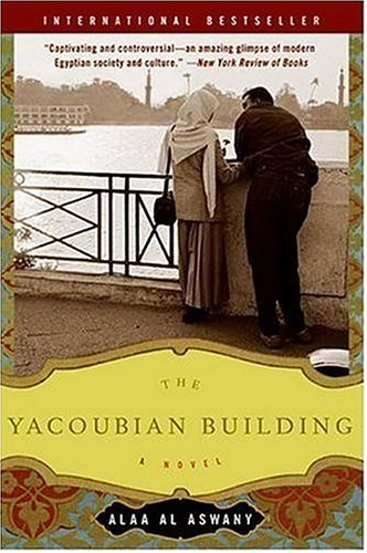 Yacoubian Building   2006 edition cover