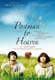 Postman to Heaven Korean Movie Dvd English Sub Ntsc All Region (PMP Entertainment) System.Collections.Generic.List`1[System.String] artwork