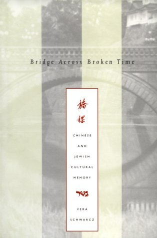 Bridge Across Broken Time Chinese and Jewish Cultural Memory  1998 9780300066142 Front Cover