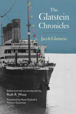Glatstein Chronicles   2010 edition cover