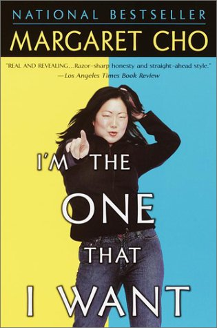 I'm the One That I Want   2002 edition cover