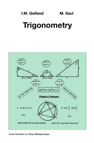 Trigonometry   2001 edition cover