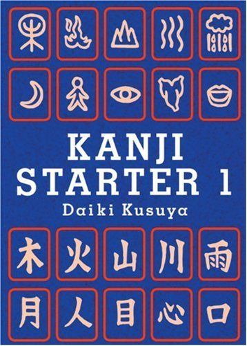 Kanji Starter 1  N/A edition cover