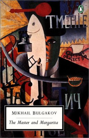 Master and Margarita   1997 (Reprint) edition cover