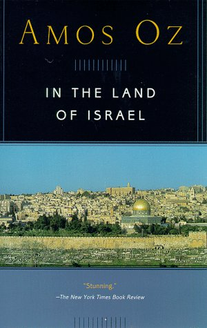 In the Land of Israel   1993 edition cover