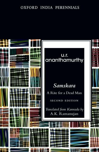 Samskara A Rite for a Dead Man, Second Edition 2nd 2012 edition cover