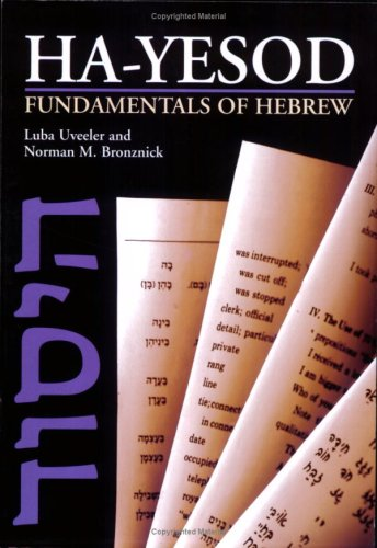 Hayesod : Fundamentals of Hebrew 7th edition cover