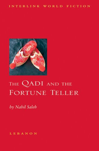 Qadi and the Fortune Teller   2008 edition cover