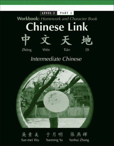 Chinese Link Intermediate Chinese  2008 edition cover