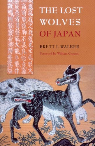 Lost Wolves of Japan   2008 edition cover