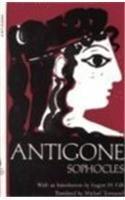 Antigone   1962 edition cover