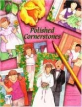 Polished Cornerstones  1997 edition cover