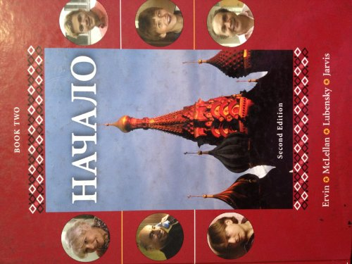 Nachalo  2nd 2002 edition cover