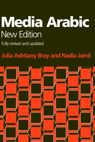 Media Arabic  2nd 2009 (Revised) 9780748638147 Front Cover