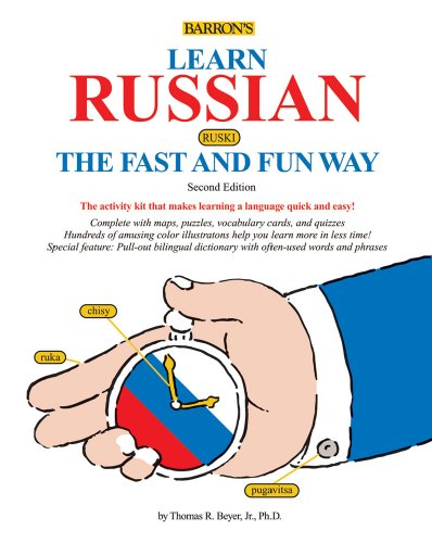 Learn Russian the Fast and Fun Way  2nd 2009 (Revised) edition cover