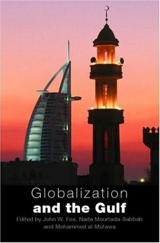 Globalization and the Gulf   2006 edition cover