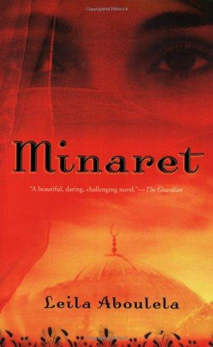 Minaret   2005 edition cover