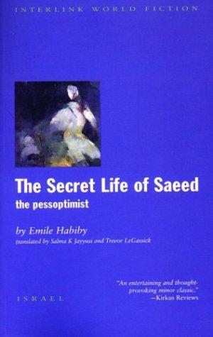 Secret Life of Saeed The Pessoptimist  2001 edition cover