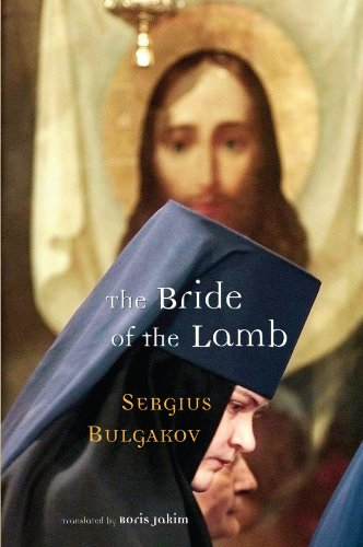 Bride of the Lamb   2002 edition cover