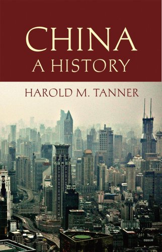 China A History  2008 edition cover