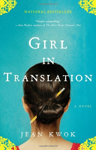 Girl in Translation  N/A edition cover