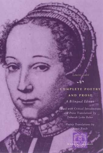 Complete Poetry and Prose   2006 edition cover