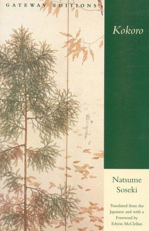 Kokoro   1985 edition cover