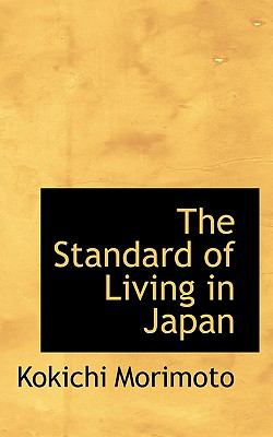 Standard of Living in Japan  N/A 9781116579154 Front Cover