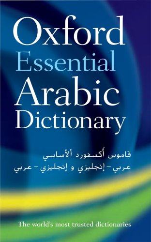 Oxford Essential Arabic Dictionary   2009 edition cover