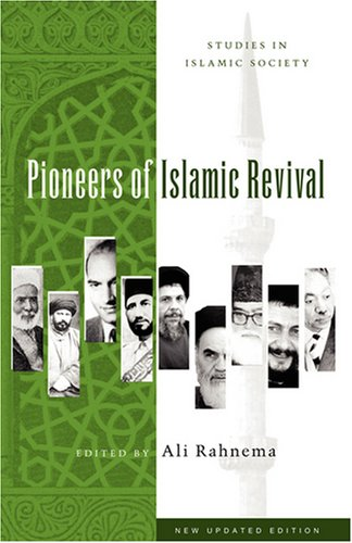 Pioneers of Islamic Revival  2nd 2005 (Revised) edition cover