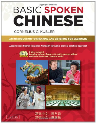 Basic Spoken Chinese An Introduction to Speaking and Listening for Beginners  2010 edition cover